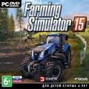 Купить Farming Simulator 15 за 499 рублей.