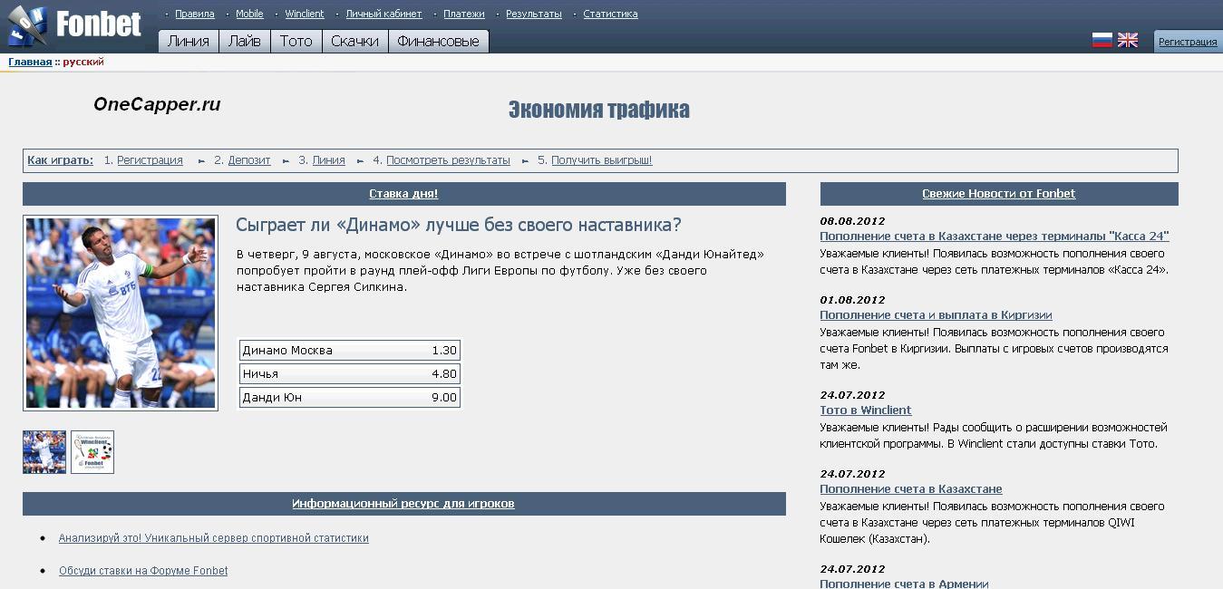Украинские банки снизили ставки по депозитам
