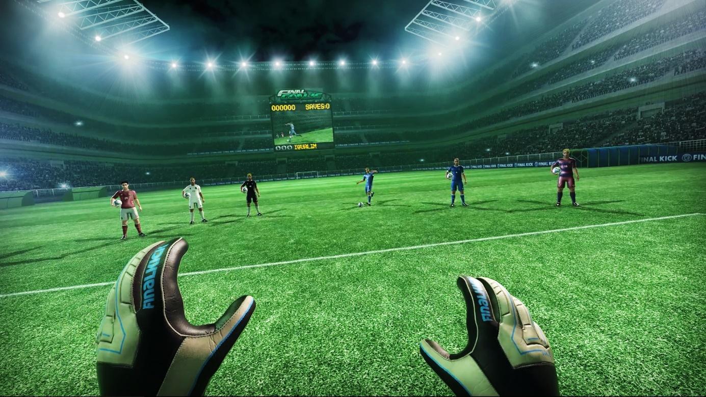 Футбольная стратегия – вынужденный гол